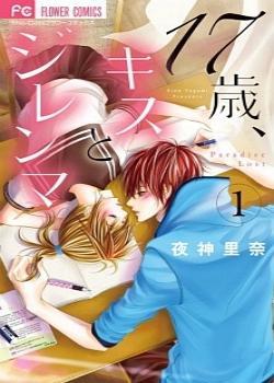 Manga Bahasa Indo Pdf