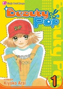 Beauty Pop