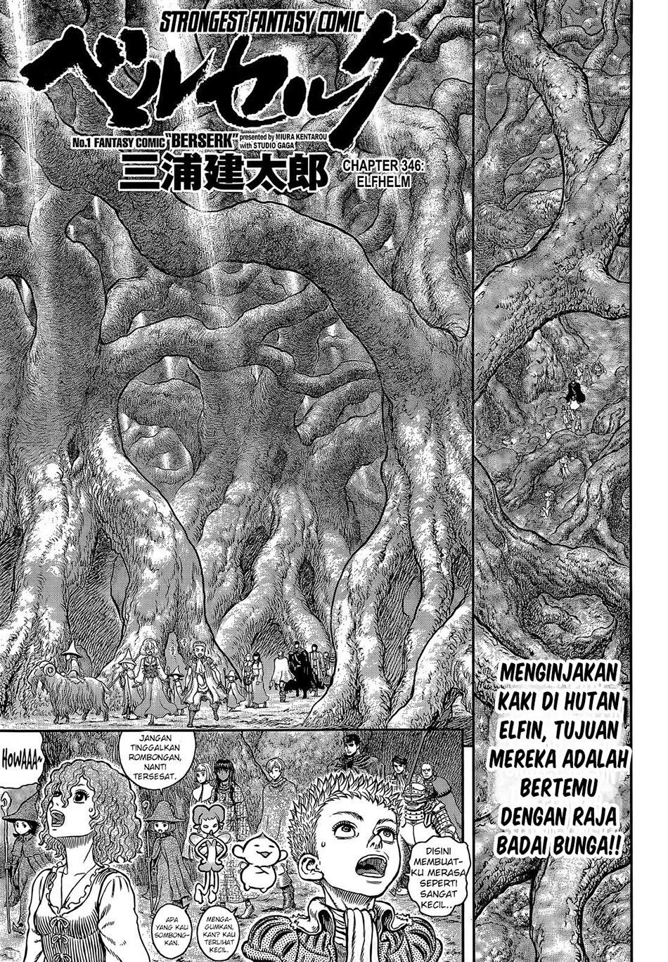 Berserk Chapter 346-2