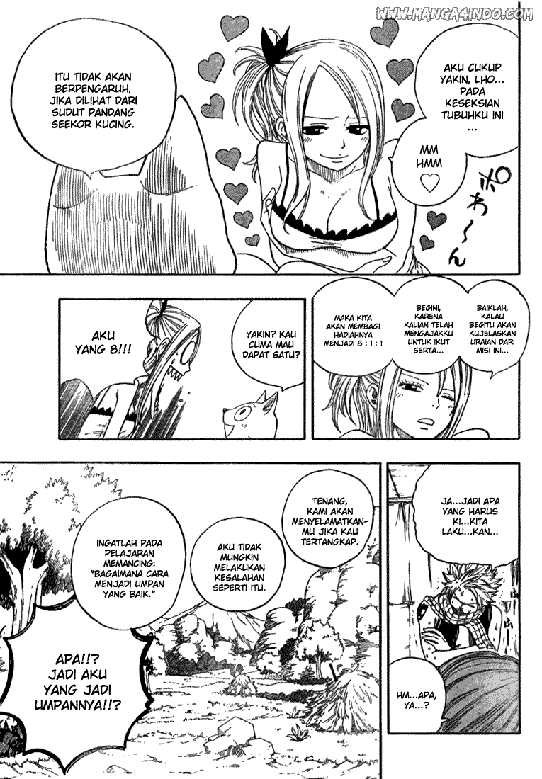Fairy Tail: Chapter 5.0 - Page 4
