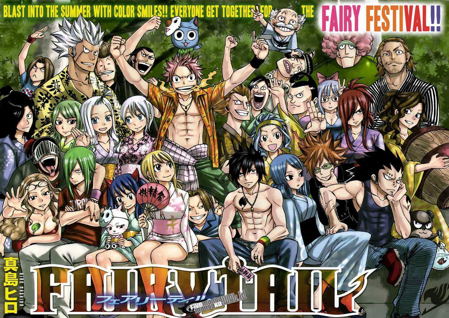 Fairy Tail: Chapter 241.0 - Page 3