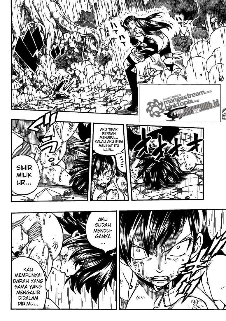 Fairy Tail: Chapter 241.0 - Page 5