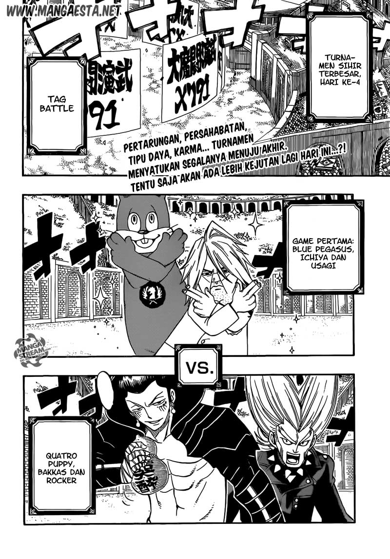 Fairy Tail: Chapter 294.0 - Page 3