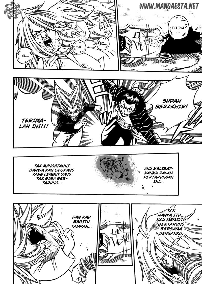 Fairy Tail: Chapter 294.0 - Page 9