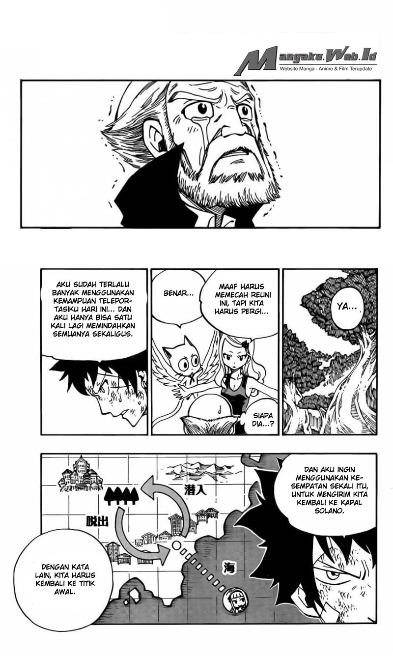 Fairy Tail: Chapter 446.0 - Page 7