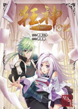 Artists Tang Jia San Shao Date Of Release 2013 Categories Action Adventure Comedy Fantasy Romance Shounen Supernatural Tragedy