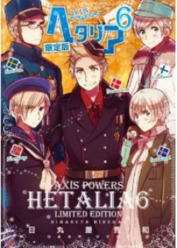 Hetaria: Axis Powers