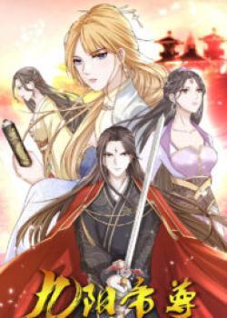 Jiuyang Emperor