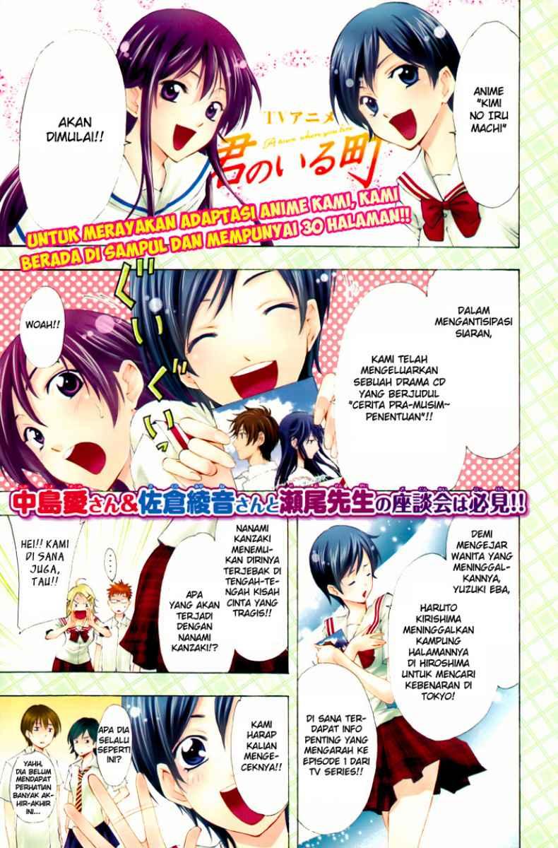 Kimi No Iru Machi Chapter 234