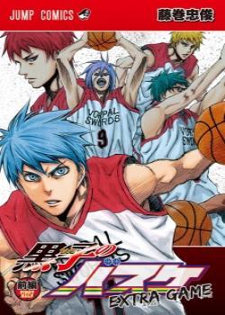 Kuroko no Basket - Extra Game