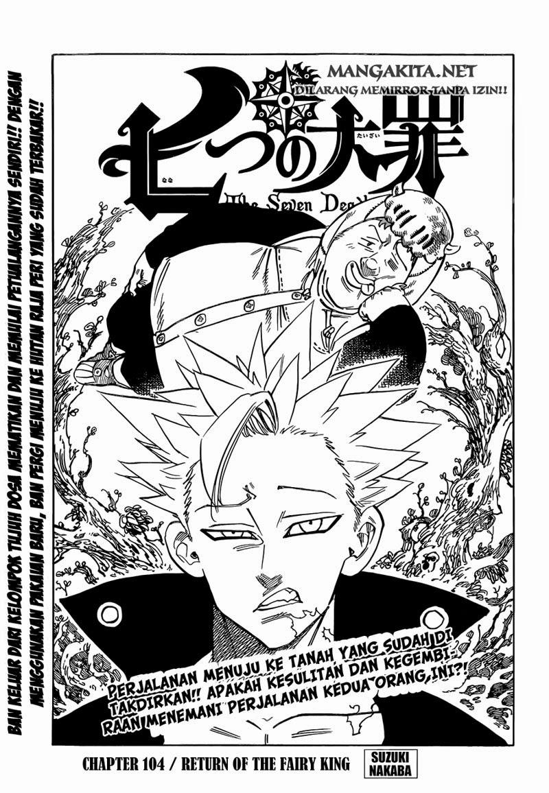 Nanatsu No Taizai: Chapter 104 - Page 2