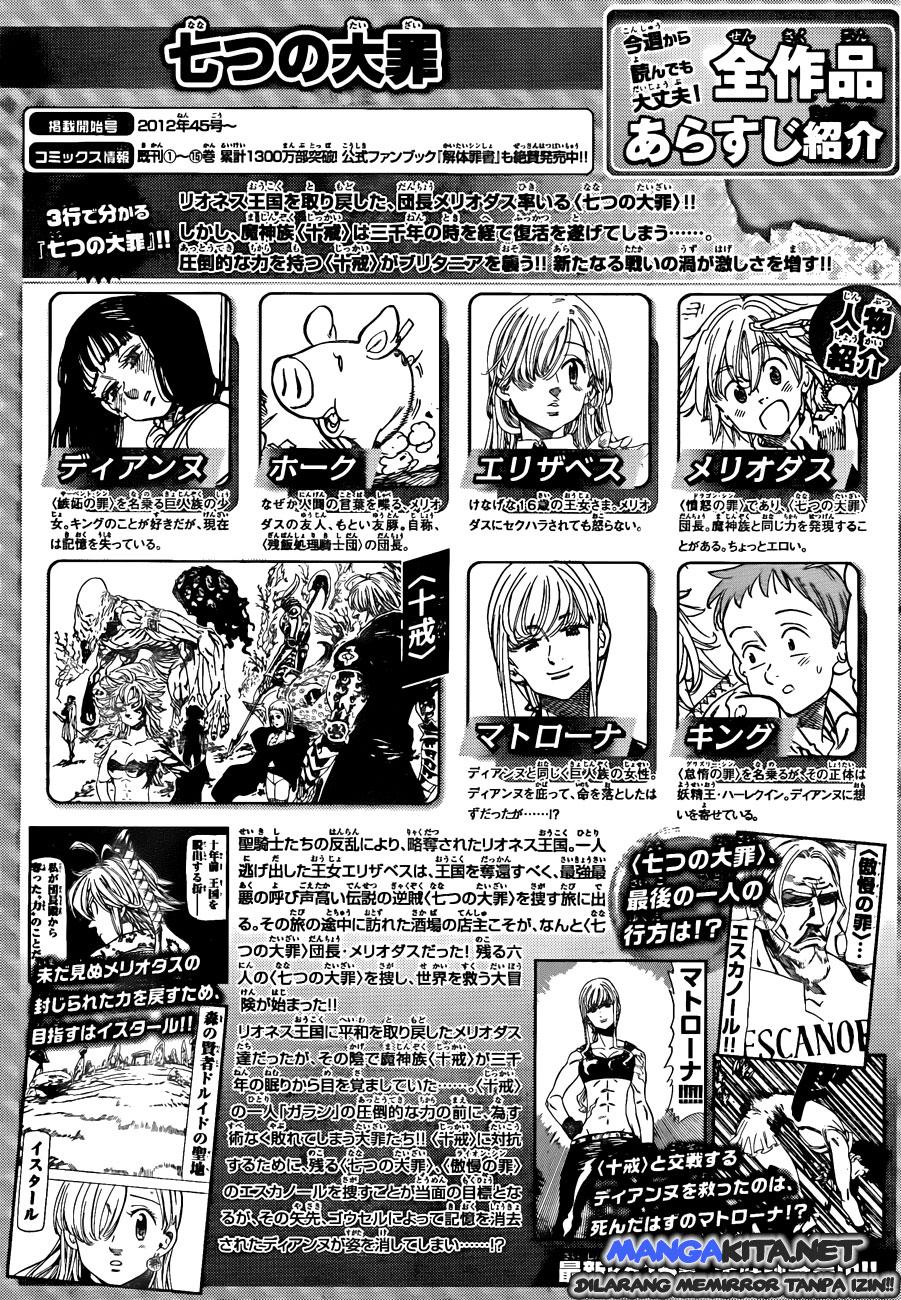 Nanatsu No Taizai: Chapter 129 - Page 2
