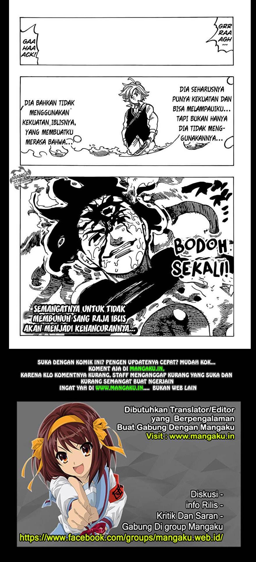 Nanatsu No Taizai: Chapter 318 - Page 17