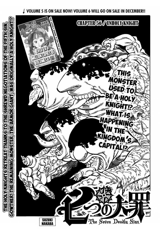 Nanatsu No Taizai: Chapter 56 - Page 4