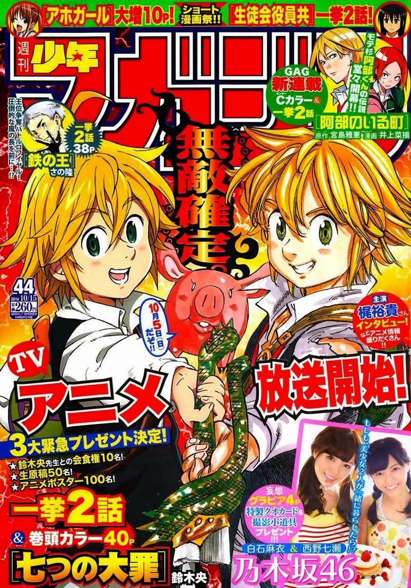 Nanatsu No Taizai: Chapter 95 - Page 2
