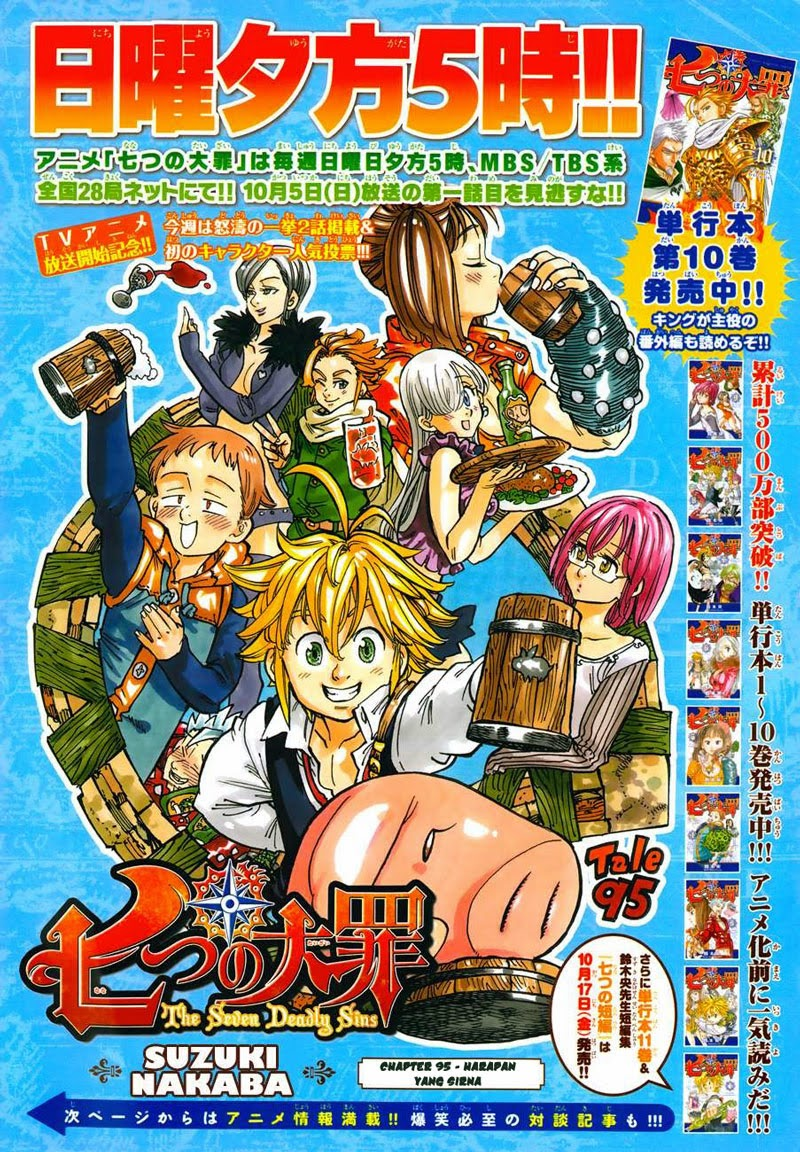 Nanatsu No Taizai: Chapter 95 - Page 3