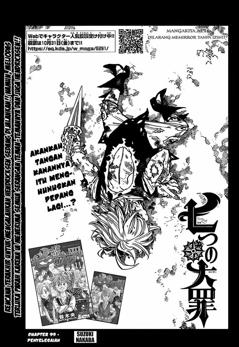 Nanatsu No Taizai: Chapter 99 - Page 2