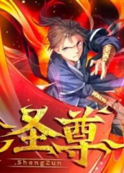 Shengzun