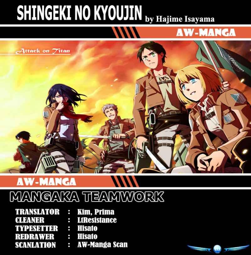 Shingeki No Kyojin: Chapter 3 - Page 1