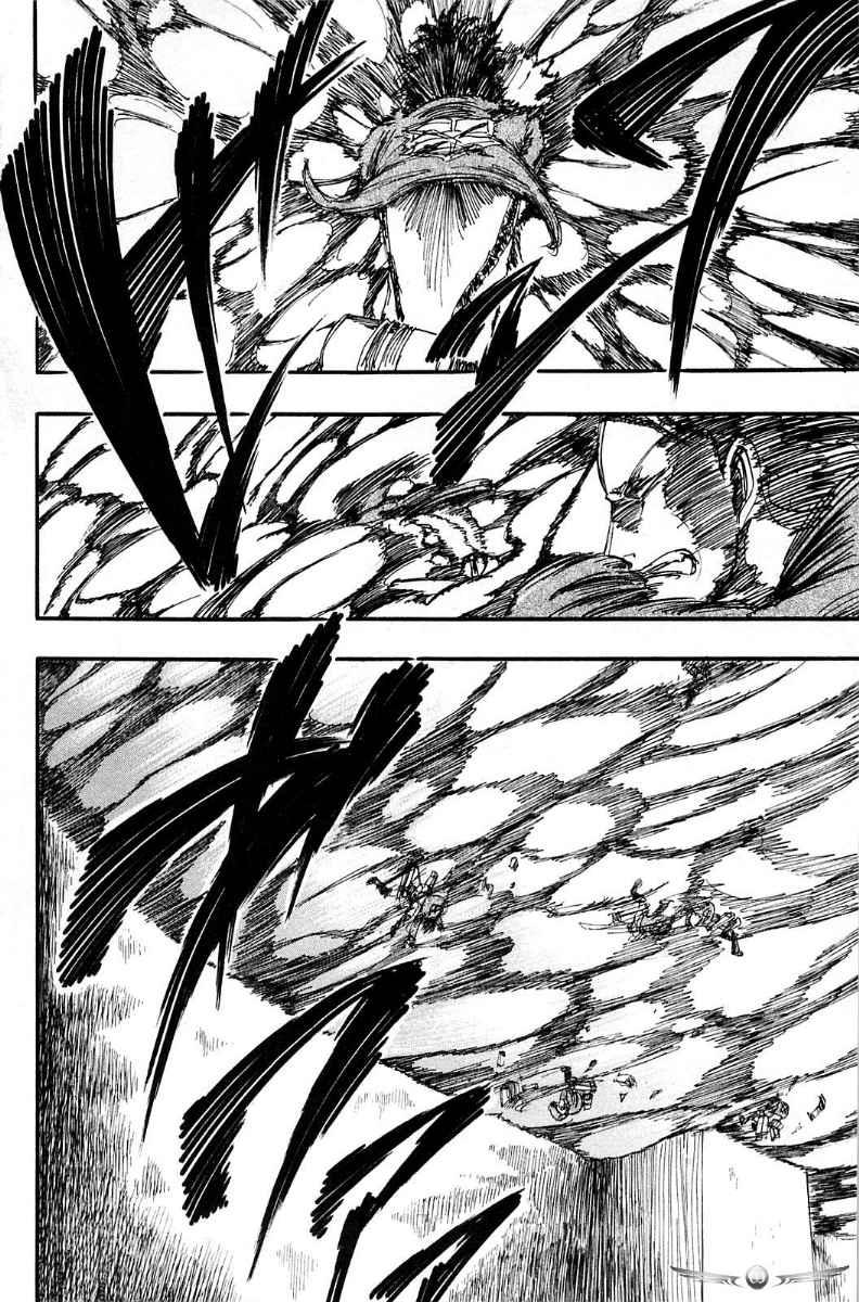 Shingeki No Kyojin: Chapter 3 - Page 32