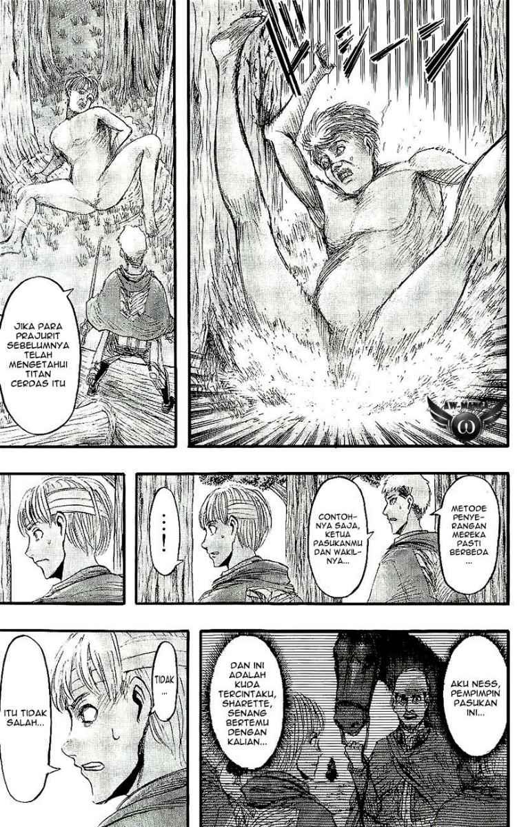 Shingeki No Kyojin: Chapter 27 - Page 16