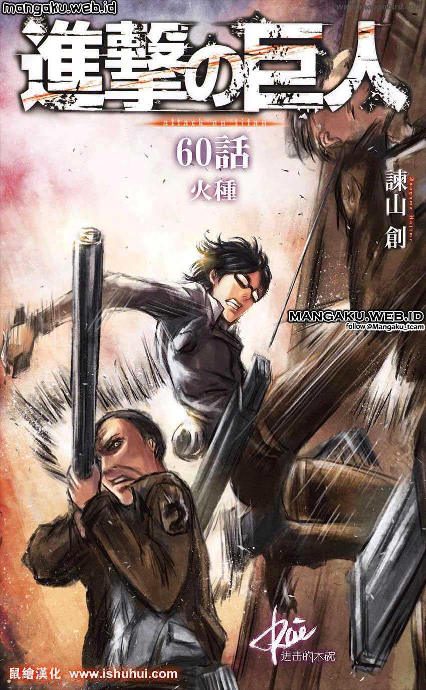 Shingeki No Kyojin: Chapter 60 - Page 2