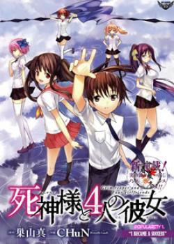 Shinigami-sama to Yonin no Kanojo