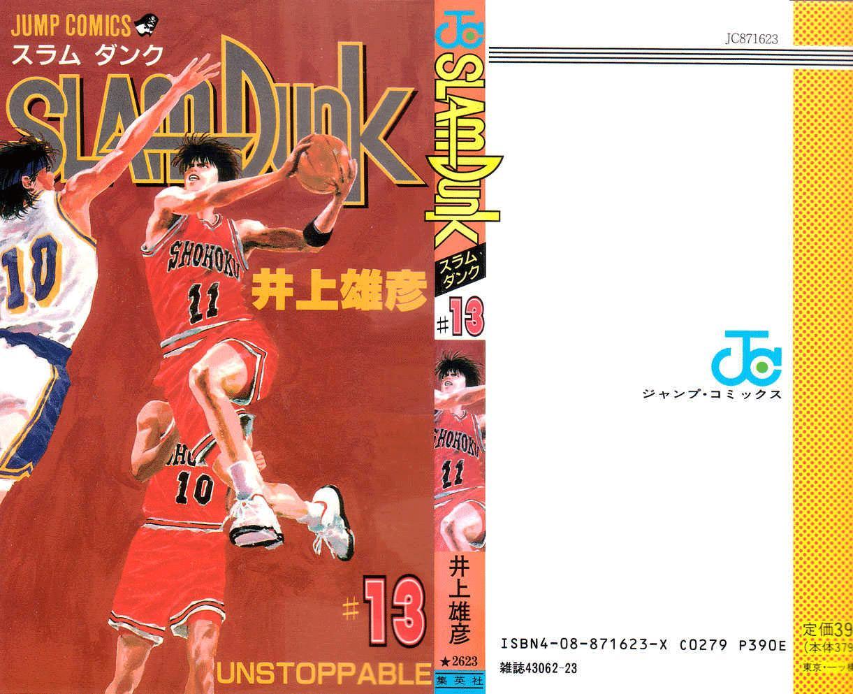 Dilarang COPAS - situs resmi www.mangacanblog.com - Komik slam dunk 108 - chapter 108 109 Indonesia slam dunk 108 - chapter 108 Terbaru 2|Baca Manga Komik Indonesia|Mangacan