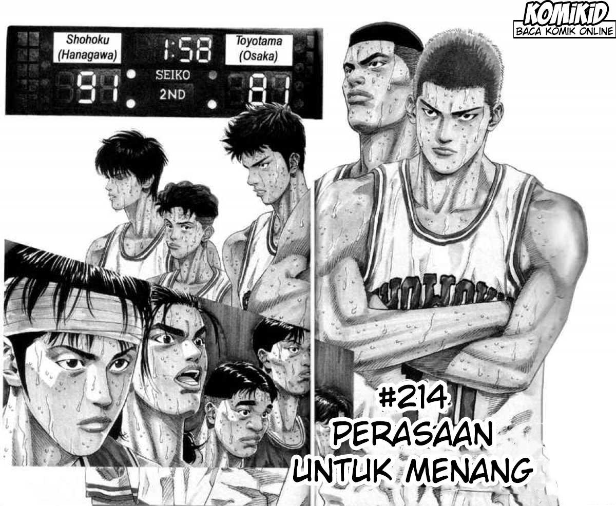 Dilarang COPAS - situs resmi www.mangacanblog.com - Komik slam dunk 214 - chapter 214 215 Indonesia slam dunk 214 - chapter 214 Terbaru 4|Baca Manga Komik Indonesia|Mangacan