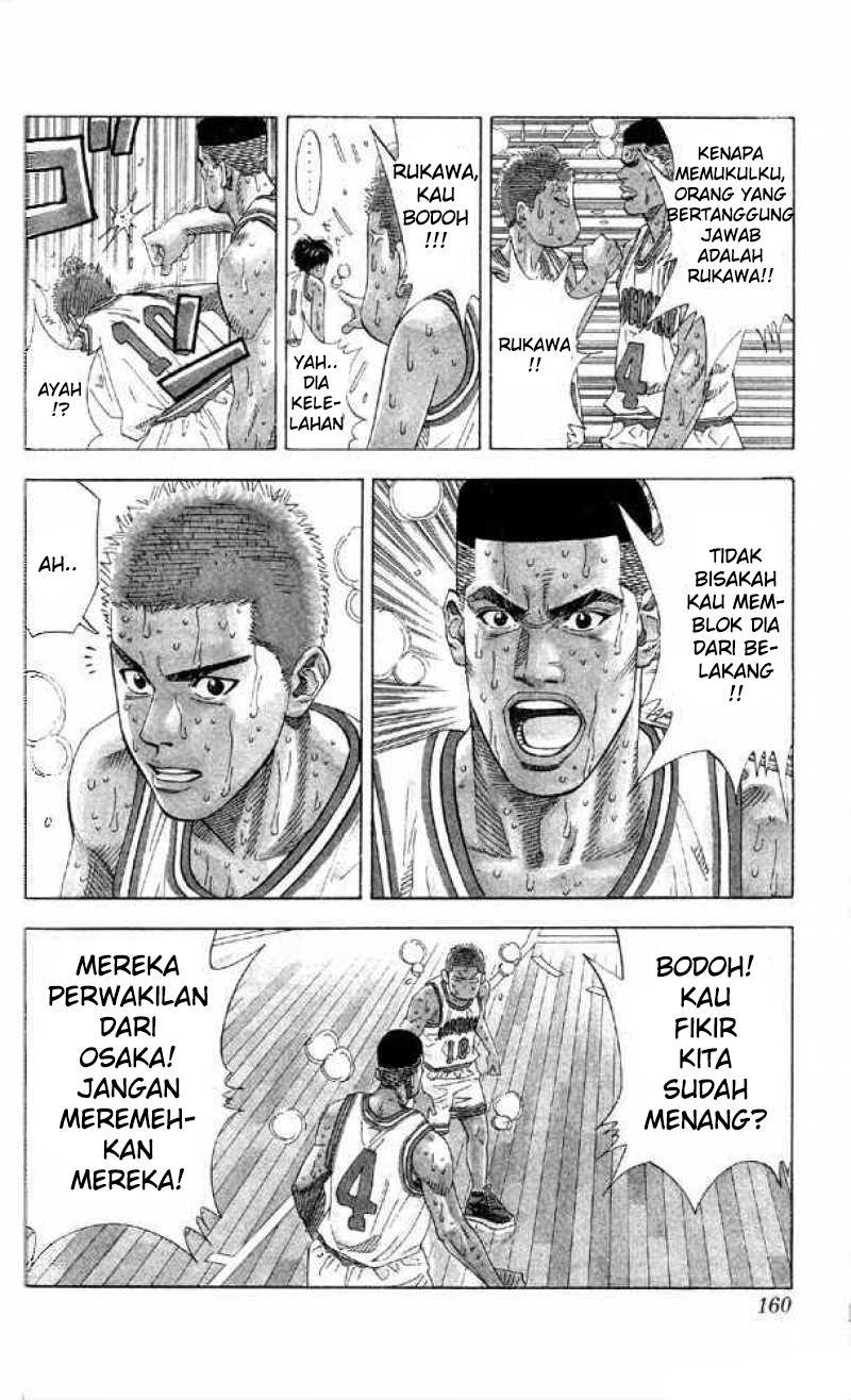 Dilarang COPAS - situs resmi www.mangacanblog.com - Komik slam dunk 214 - chapter 214 215 Indonesia slam dunk 214 - chapter 214 Terbaru 13|Baca Manga Komik Indonesia|Mangacan