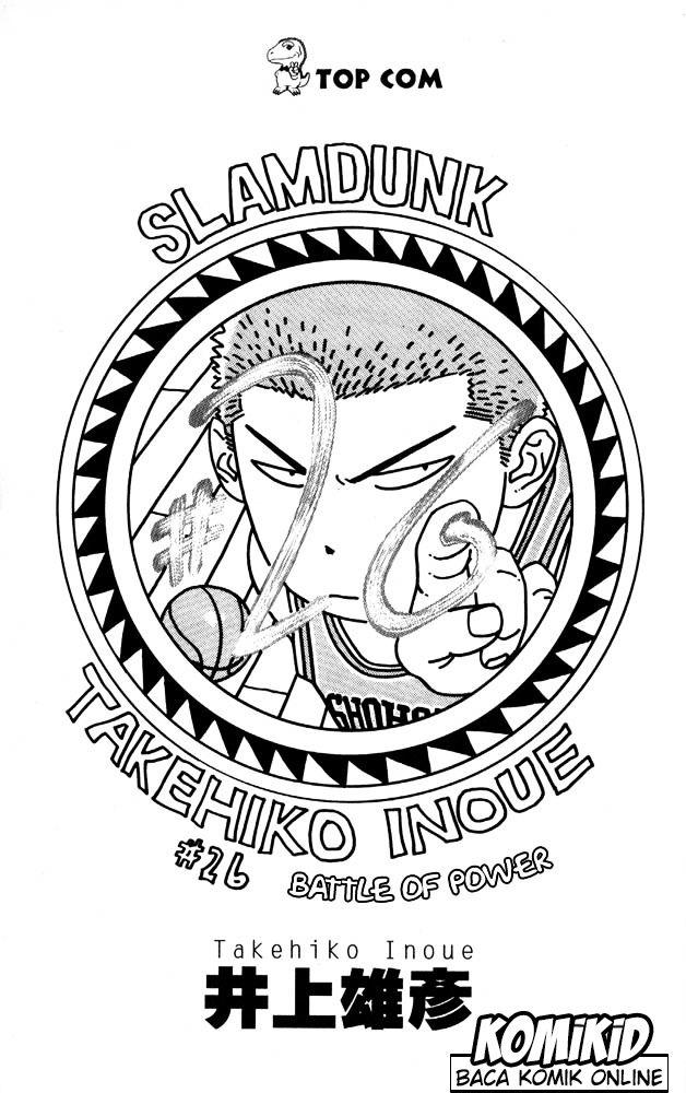 Dilarang COPAS - situs resmi www.mangacanblog.com - Komik slam dunk 225 - chapter 225 226 Indonesia slam dunk 225 - chapter 225 Terbaru 2|Baca Manga Komik Indonesia|Mangacan