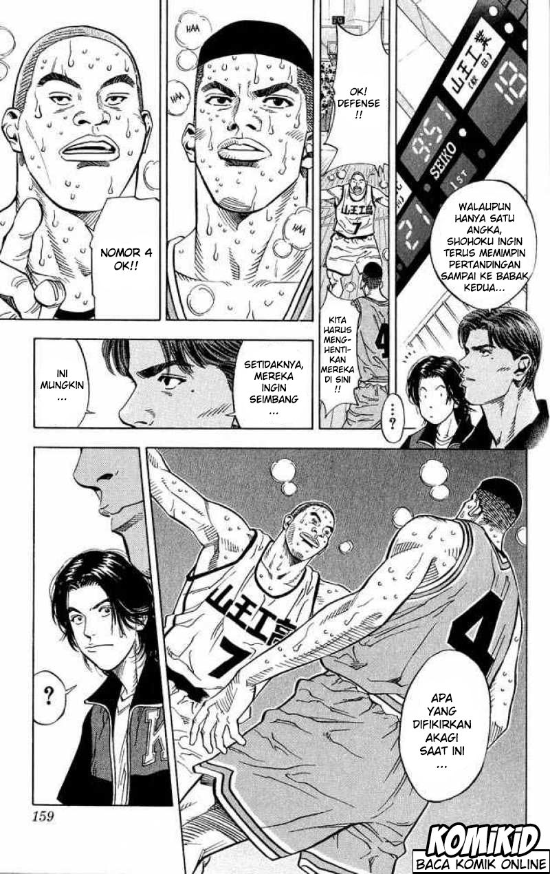 Komik slam dunk 232 - chapter 232 233 Indonesia slam dunk 232 - chapter 232 Terbaru 15|Baca Manga Komik Indonesia
