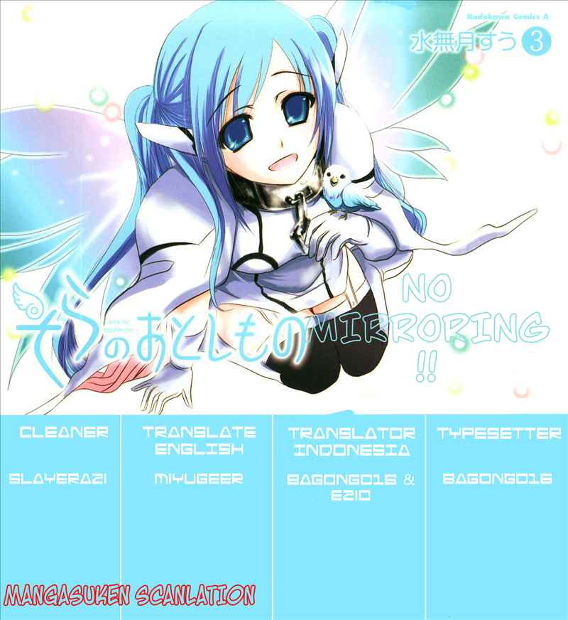 Sora No Otoshimono Chapter 11